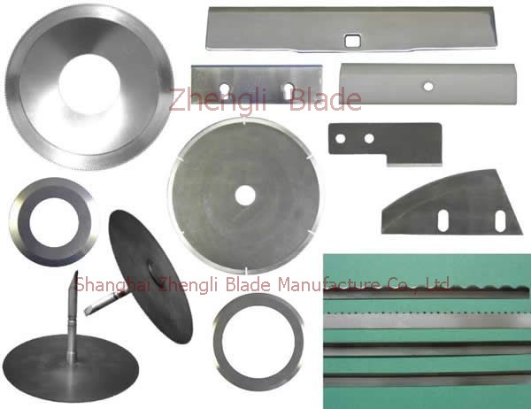 Post-production  rubber, rubber cutting knife,Rubber cutting knife cutting blade Huascaran