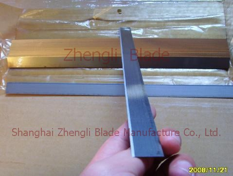 Suppliers  a cutting blade, rubber cutting knife,Rubber sleeve rubber cutting knife Sao Paulo