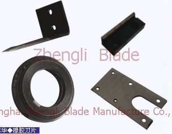 Consultation  cutting machine blade, cutting machine knife,Rubber cutting machine blade Vientiane