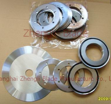 Consultation  serrated blade of plastic, rubber cutting machine blade,Rubber round-cut blade Hamilton