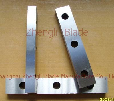 Find  super hard cutting plate blade, superhard cutting tool,Superhard blade Liege