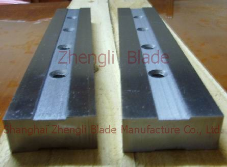 Sale  high-speed steel inserts Jianban blade, tungsten steel plate shear blade with,Insert alloy shear blade Zagreb