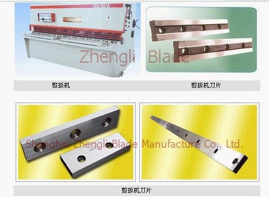 Provide  CNC shear blades, CNC shears,NC blade shears Ryukyu