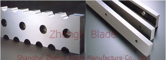 Enterprise  cutting knife, steel plate shear blade,Sheet slitting the production lines of steel blade Tarawa
