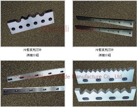 To create  cut steel blade, cutting blade plate,Steel plate cutting knife Latakia
