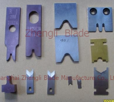 Drawings  blade knife wire terminals, terminal,Terminal blade Frisian Islands