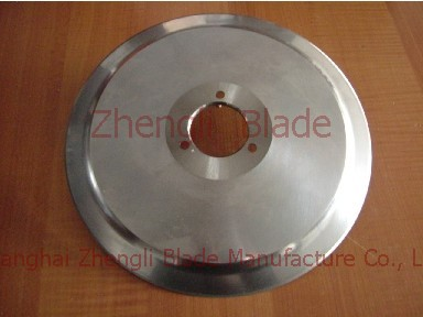 Company food slicer blade, mutton slicer blade,The slicer bladeBahia,Blanca