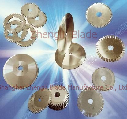 Parameters  cut tungsten steel, tungsten steel cutting,Tungsten steel scissors Mali