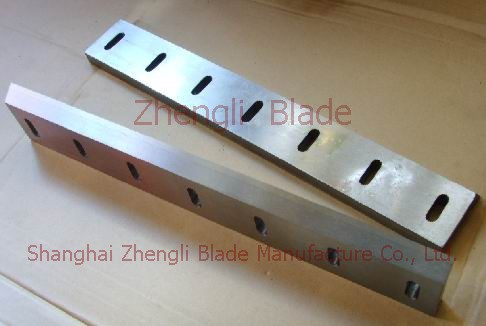 Production  puffing machine blade, feed puffing machine crushing blade,Feed expander blade Cook