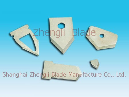 Made  no clamping blade, single-sided without clamping and cutting blade,Single no inserts Jiangxi