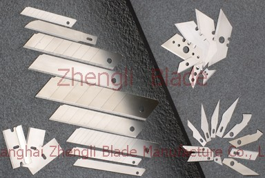 Manufacturing  opened the letter, the letter opener,Letter opening blade shaped blade Scapa Flow