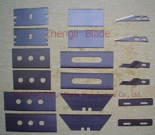 Drawings  electrical wire cutter blade, cutter Replacement Blades,Clipper blade Lucknow