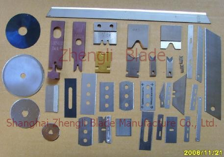 Manufacturers  cutting machine knife tablets, machine knife,Cutting machine blade Sierra Nevada