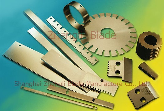Suppliers  tooth blade, serrated blade,Toothed cutter Ghana