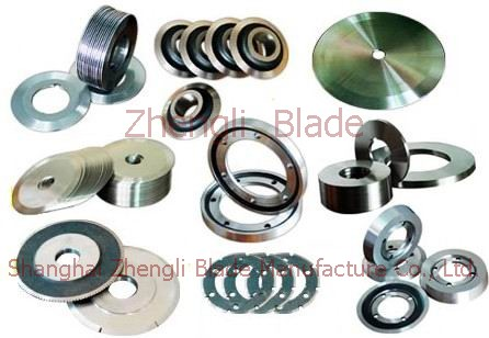 Blade  magnet cutting blade, tungsten steel cutting blade,Optical fiber cutting blade Iona