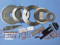Drawings  high-speed steel cutter, high-speed steel cutting blade,High speed steel cutter Khabarovsk