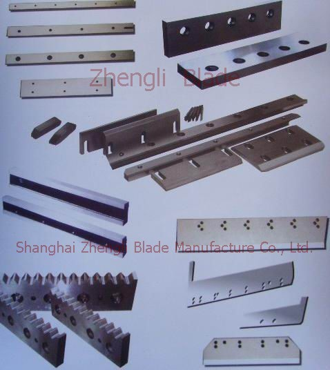 Company  high-speed steel long knife, lengthen the high-speed steel blade,High speed steel long blade Yarmouth