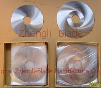 Buy Tungsten steel blade, tungsten steel cutter Dongting Hu