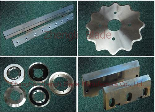 Website  circular knife band knife, fabric cutting garden blade,Complex by machine under the circular blade Neisse