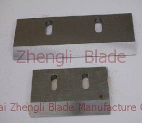 Import  welding high-speed steel cutter, inlay alloy tool steel, crushing knife,The steel blade Guangdong