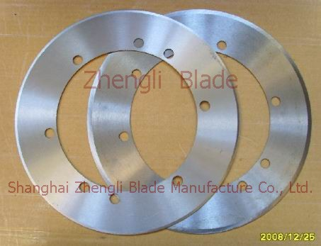 Experts  dotted line circle cutter, circular cutter for disintegrator,Carton line slitting circular knife Eyre, Lake