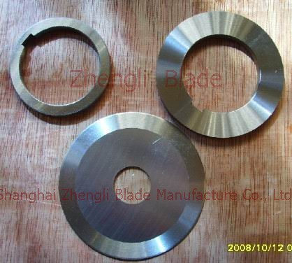 Find  knife edge division, slitting cutter,The cutting blade Hindustan, Hindostan