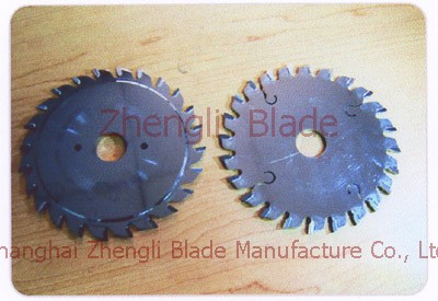 Sell  and Fang Yuan saw, woodworking saw blade park specifications,Superhard saw blade park Kharkov