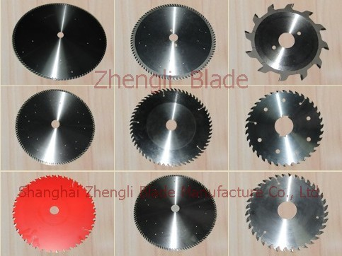 Consultation cross-sectional saw blade, particleboard special carbide saw blade,Solid wood and solid wood and saw bladeSalzburg