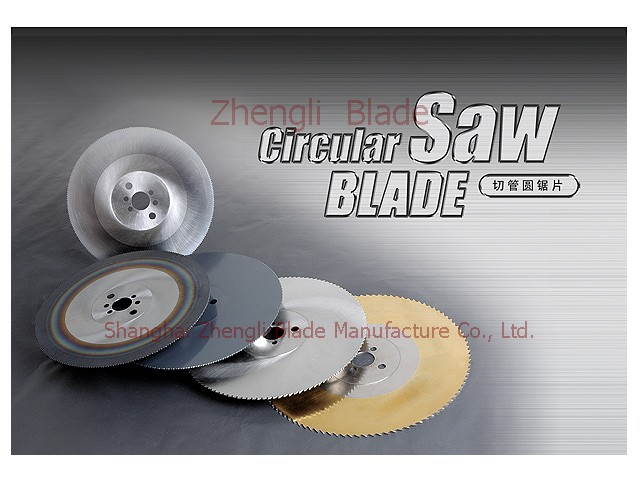 To create  tungsten steel taps circular saw blade, stainless steel professional saw blade,HSS metal circular saw blades Catalonia