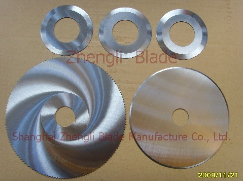 Business  high-speed steel woodworking blade, long blade, serrated blade,The toothless circle cutter Tayside