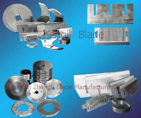 Information  sets of silk cloth cutter, crusher knife, rolling paper knife,Paraffin York