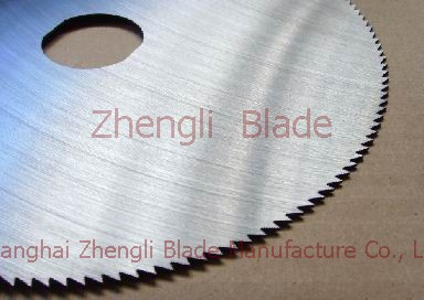 Sell composite blade, Japan licensing cutting blade,Saw bladeDvina