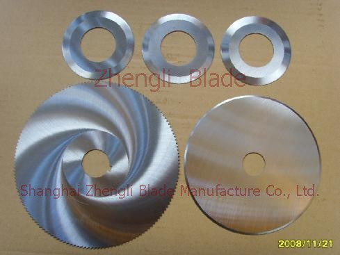 Quote  saw blade, metal tube,Cutting metal tube stainless steel tube cutting saw blade saw blade Chu River